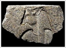 Stolen engraving of the cow-shaped ancient Egyptian deity Akht
