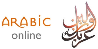 EU online course for Modern Standard Arabic
