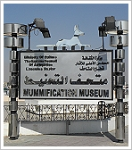 Mummification Museum, Luxor East Bank