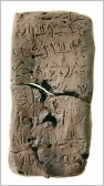 Steindorff Collection: Magic Brick - (c)Egyptian Museum, Leipzig