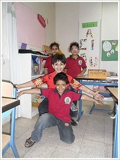 International German School Luxor - First grade
